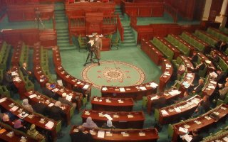 Tunisian Constituent Assembly